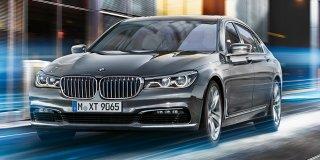 BMW 7 SERIES 750i INDIVIDUAL STEPTRONIC